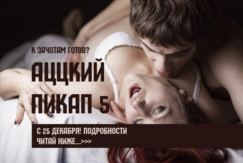 https://pp.userapi.com/c845520/v845520360/14f7e0/2BucvEqk1-0.jpg