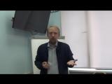Андрей Механтьев о группе Мужской круг