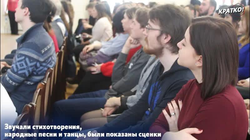 МГОУкратко : Фестиваль студенческого творчества «Языки России»