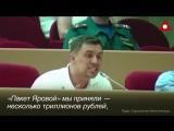 Это выступление депутата Саратовской областной думы Николая Бондаренко о пенсионной реформе проверят на экстремизм.