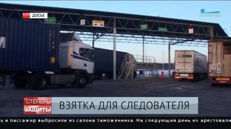 Контрабандисты из Торфяновки_ инцидент с прорывом через границу обернулся уголовным делом для подполковника СК на транспорте _ Т