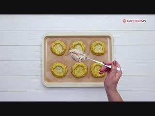 Картофельные ватрушки - Рецепты от Со Вкусом