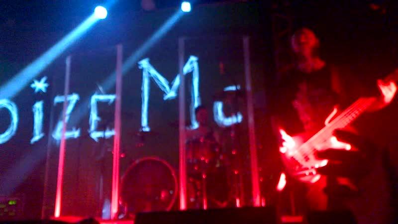 Noize MC - Жвачка (8.12.2018, Архангельск)