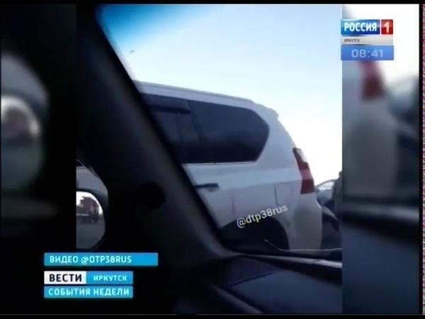 Четыре автомобиля столкнулись в Слюдянском районе