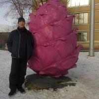 Анкета Сергей Вальтер