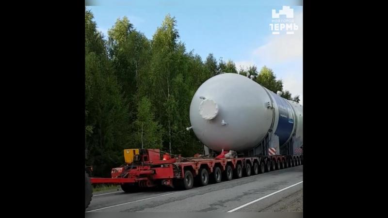 Гигантские адсорберы для проекта Северный поток 2 в Пермском крае.