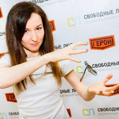 Эльнара Калоева