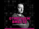 Агата Кристи 14 октября на РЕН ТВ