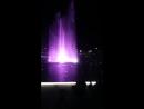 Поющий фонтан в Олимпийском.