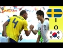 Sweden vs Korea Republic (1-0) Highlights 18.06.2018 WORLD CUP 2018