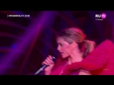 Вера Брежнева - Ты мой человек - Премия телеканала RU.TV 2018 (26.5.2018)