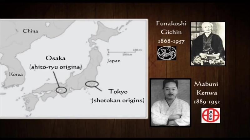 Unsu History Kata Bunkai Shito ryu to Shotokan