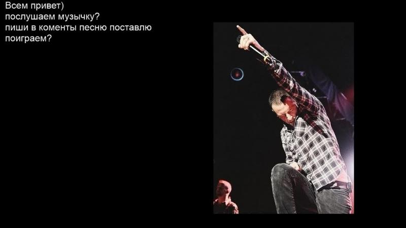 Live: Rock - it's my life.