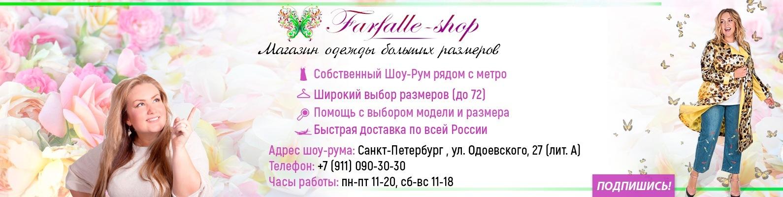 bd3bf3b9f Женская одежда больших размеров | ВКонтакте