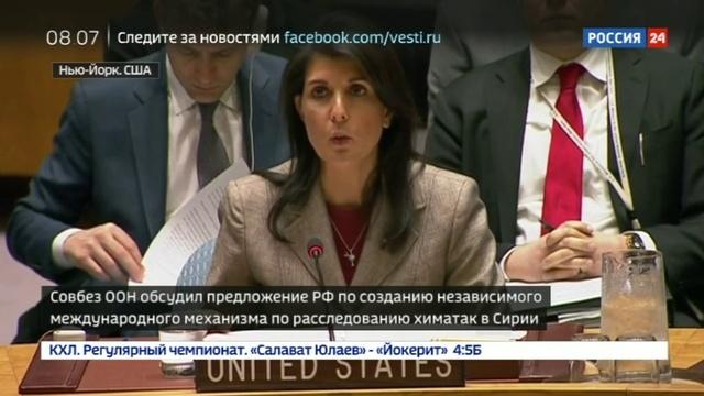 Новости на Россия 24 • Во всем виновата Россия: США проигнорировали предложения Москвы по Сирии
