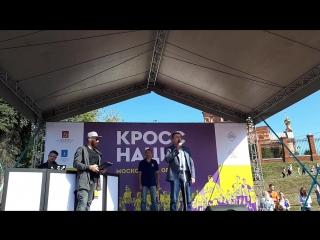 Андрей Кулаков. Кросс нации 2018