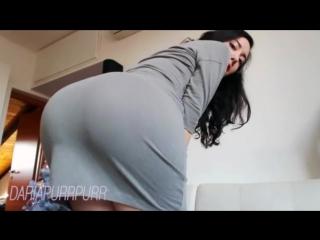 Worship Her Perfect Ass