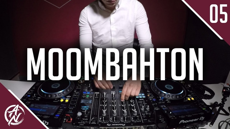 Moombahton Mix 2018 | 5 | The Best of Moombahton 2018 | Guest Mix by Don George
