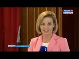 Надежда Бабкина выступила с ансамблем Русская песня в Новосибирске