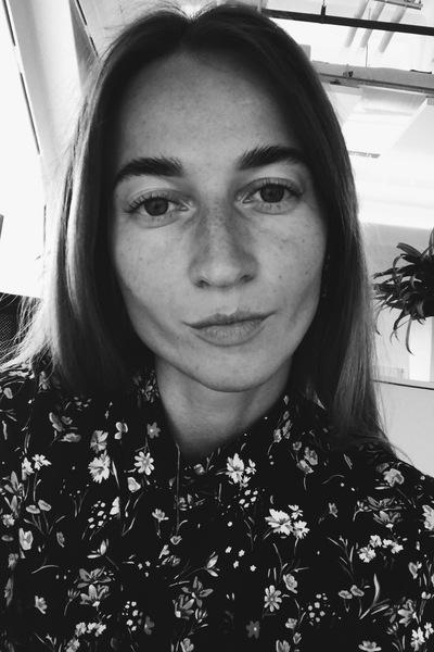 Аня Грицай