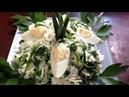 Витаминный салат из топинамбура