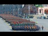 Парад Победы на Красной площади - прямая трансляция