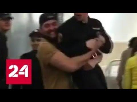 Пьяного хулигана, пронесшего росгвардейца по вестибюлю метро, могут сурово наказать - Россия 24