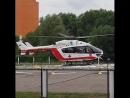 ГКБ 15 Вешняки Вертолёт взмывает в небо