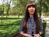 Приглашение на мероприятие СМИ.PR.Маркетинг- Одесса - город прогрессивных риэлторов