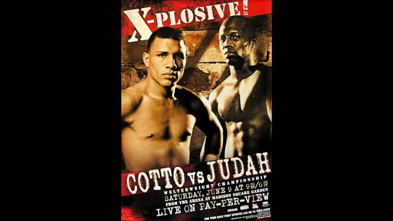 Мигель Котто vs Заб Джуда (Miguel Cotto vs Zab Judah) 09.06.2007