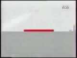 (staroetv.su) Мини-заставка программы