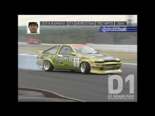 D1GP 2006 Rd.7 at Fuji Speedway 2.