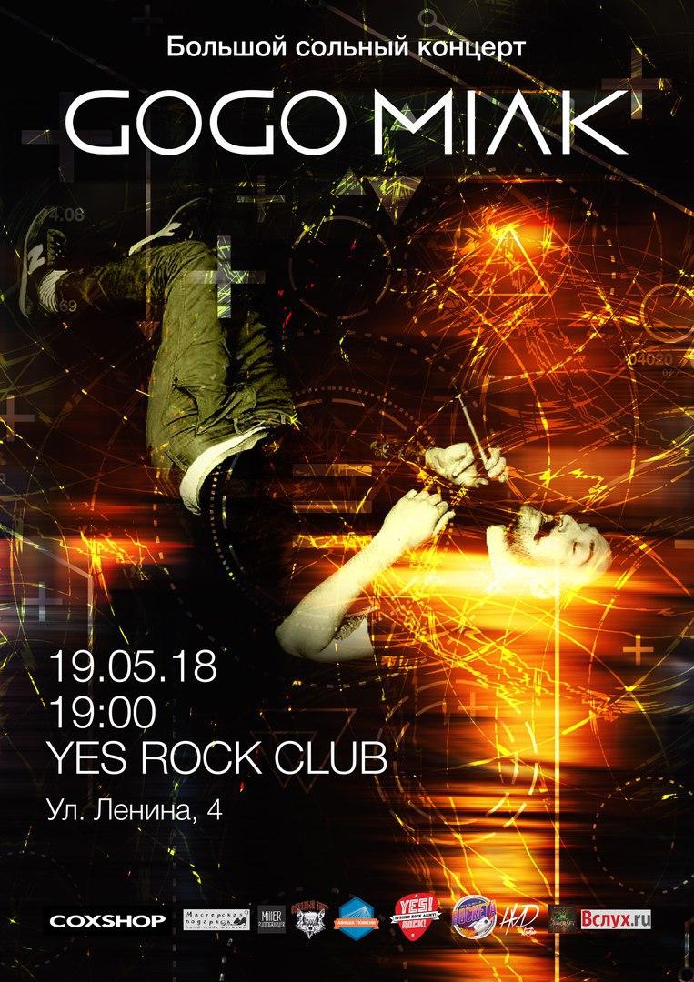 Афиша Тюмень 19.05.18// go go milk в Yes Rock Club