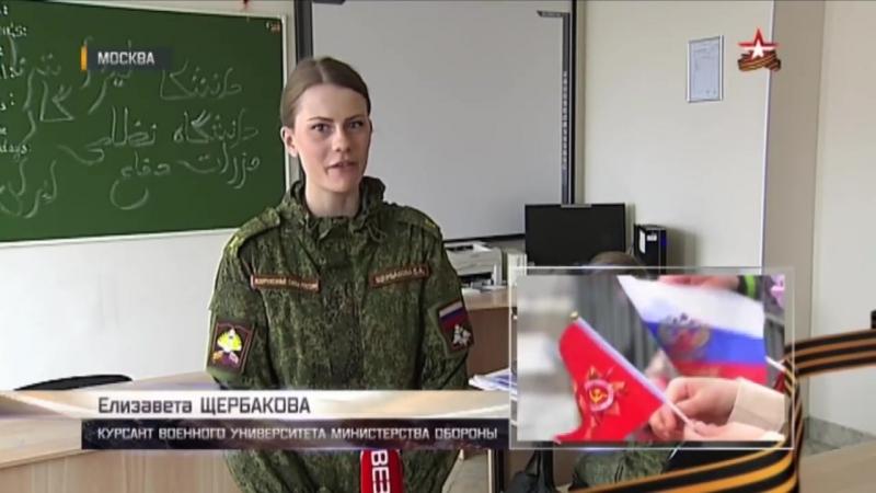 Накрашенные ресницы и белые перчатки- как готовятся к Параду Победы курсантки