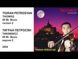 09 Mr. MUSIC 2 - TIGRAN PETROSYAN - Mr. MUSIC 2 - ТИГРАН ПЕТРОСЯН