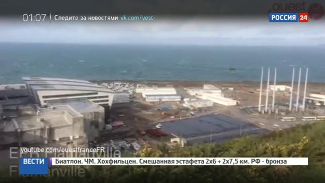 Новости на Россия 24 • Французские энергетики нашли причину взрыва на атомной электростанции
