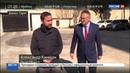 Новости на Россия 24 • Посол РФ в Сирии слабаков у нас здесь нет