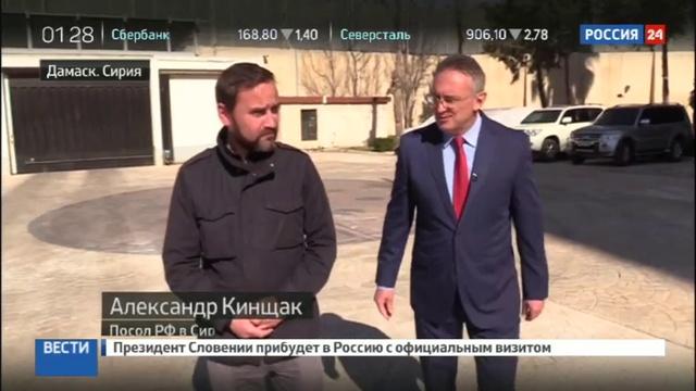 Новости на Россия 24 • Посол РФ в Сирии: слабаков у нас здесь нет