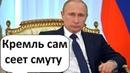 У РОССИИ ДВА ПУТИ ИЛИ ПАН ИЛИ ПРОПАЛ