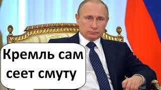 У РОССИИ ДВА ПУТИ - ИЛИ ПАН ИЛИ ПРОПАЛ