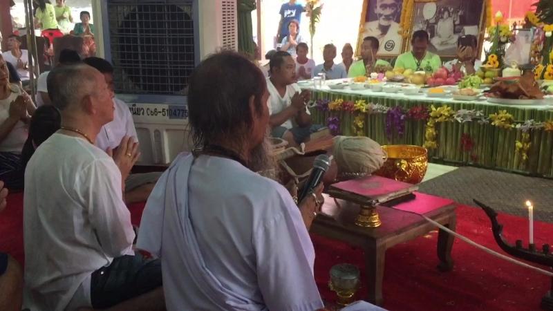 Фестиваль магической татуировки Сак Янт Вай Кру .Поклонение учителю 🙏🏻😇16-17 марта 2018