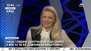 Артюхова: 44 кандидати в президенти — це ознака масового психозу. НАШ 12.02.19
