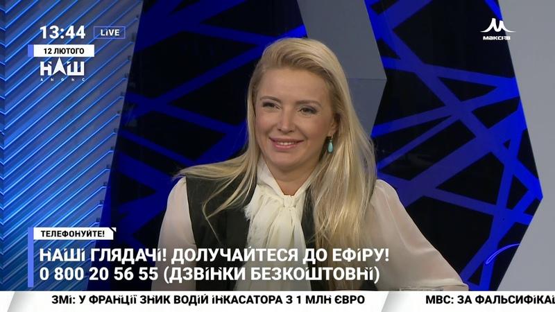 Артюхова 44 кандидати в президенти це ознака масового психозу НАШ 12 02 19
