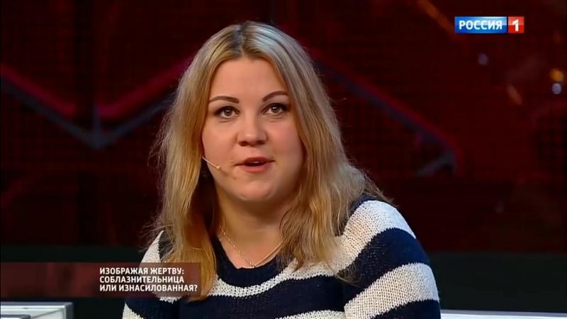 Жертва насилия или новая Диана Шурыгина Прямой эфир от 13 03 17