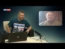 Альберт Акопян: Чьи права на самом деле защищают на Украине?