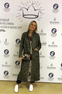 Осадчая Юлия (Психолог-Москва)
