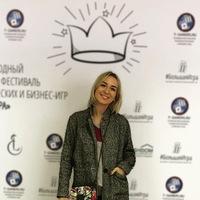 Юлия Осадчая