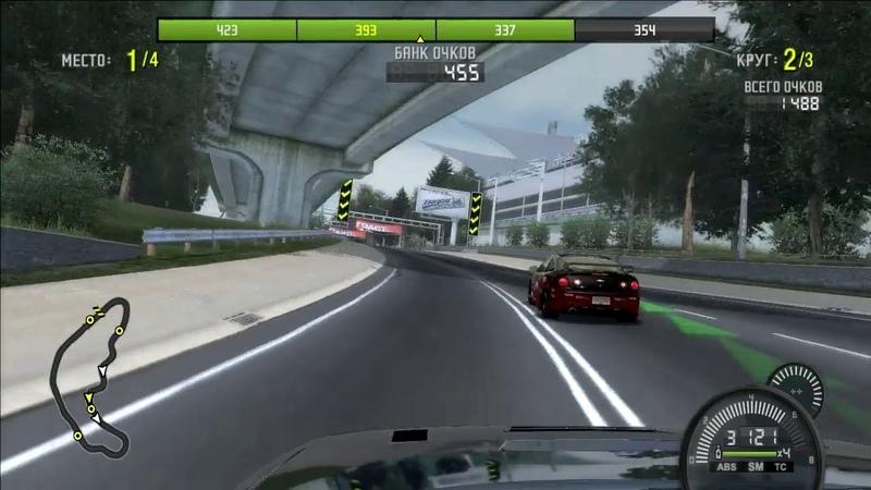NFS ProStreet - Ford Escort RS Cosworth - Автобанринг, Участки