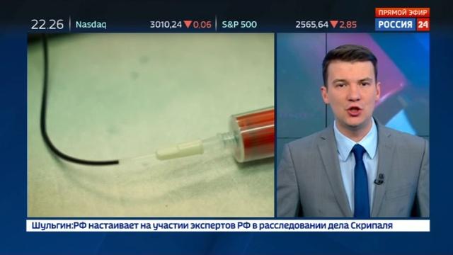 Новости на Россия 24 • В Иркутске умер четырехмесячный ребенок, мать которого не верила в существование ВИЧ