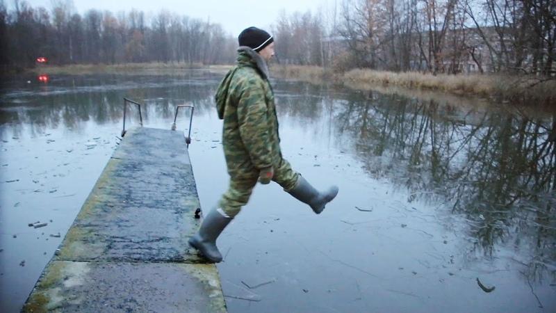 Первый лед 2! Провалился в бушлате...Это жесть Тест костюмов поплавков на рыбалке. Часть 2